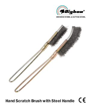 """BIGBON"" Hand Scratch Brush with Steel Handle"